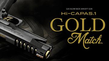 Tokyo Marui Hi Capa 5.1 Gold Match - jetzt verfügbar!